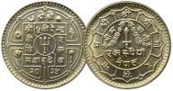43.NEPAL, 1 RUPIA 1977 mennicza