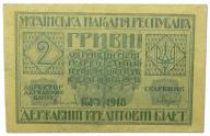 30.Ukraina, 2 Hrywny 1918, P.20.a, St.3+