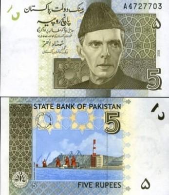 # PAKISTAN - 5 RUPII - 2008- P53 - UNC
