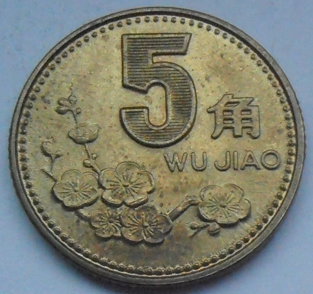 1992r. - Chiny - 5 Jiao