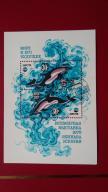 Ryby, ZSRR, arkusik kasowany.