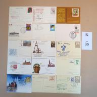 Karty pocztowe kas. okol. MIX BCM!! (K35)