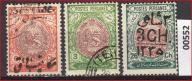 00552 - PERSJA / IRAN
