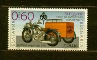 BUŁGARIA** Motocykl pocztowy Mi 4858