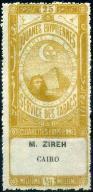 C. Egipt - Service des tabacs - Rev. 1/8 mil