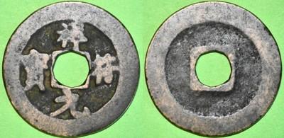 Chiny, Dynastia Ching-yu 1034 AD 1 Cash -M13