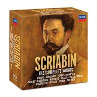 Various Artists Scriabin Edition