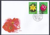 Białoruś 2017 - FDC Kwiaty narcyz i tulipan
