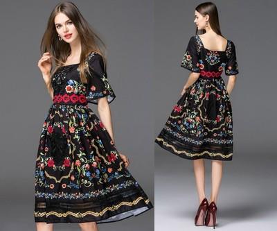 1a5865fb sukienka folkowa w Oficjalnym Archiwum Allegro - Strona 33 ...