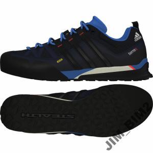 Buty Meskie Adidas Terrex Solo R 44 2 3 M19515 6000774052 Oficjalne Archiwum Allegro