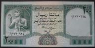 Jemen - 200 rial - 1996 - stan bankowy UNC