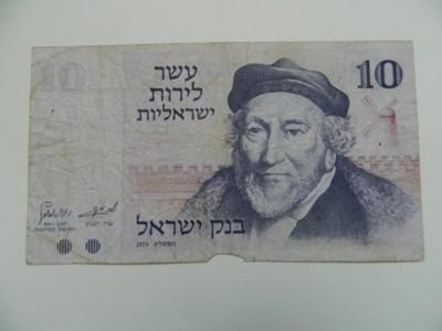 Izrael 10 szekli 1973
