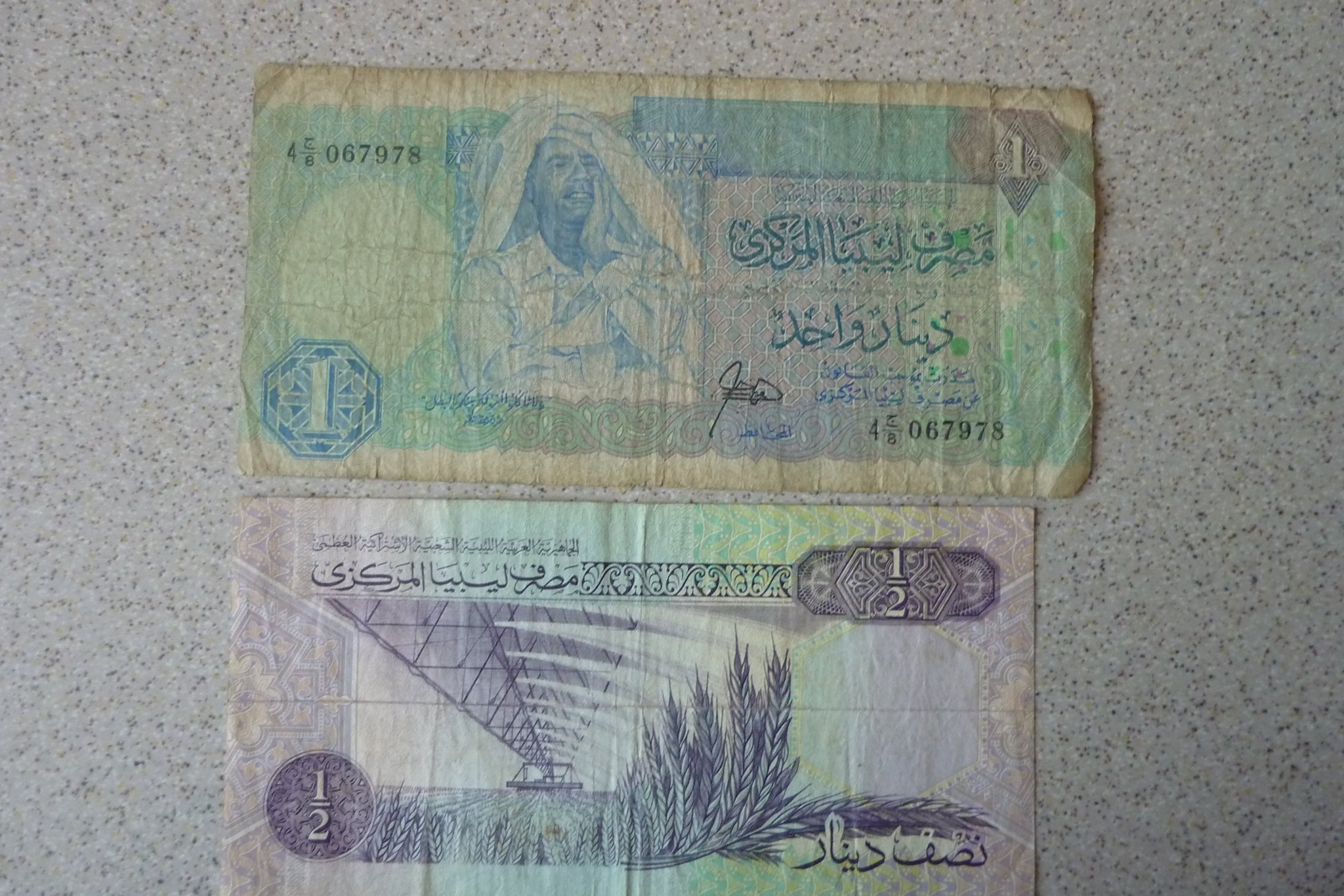 Libia - 2 banknoty.