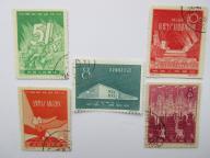 CHINY KASOWANE  5 znaczków