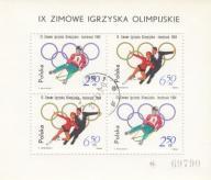 1964 - IO Innsbruck blok 41 kas
