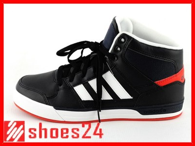 Buty sportowe Adidas Bbneo Avenger [F38106]