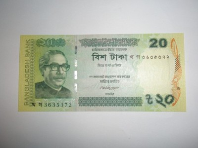 Bangladesz 20 taka 2012 UNC