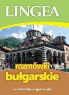 Rozmówki bułgarskie - PROMOCJA