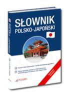 Słownik polsko-japoński  Książka