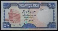 Jemen 500 rials 1997