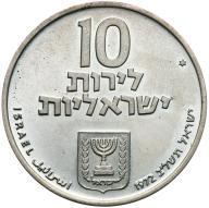 1083. Izrael 10 lirot 1972 st.1/1-