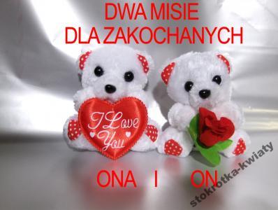 Biale Misie Dla Obojga Na Prezent Walentynki 2971290197 Oficjalne Archiwum Allegro