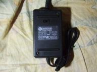 oryginalny zasilacz Nintendo GameCube - NGC