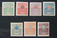Rosja 1919