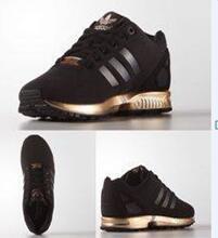 buty adidas zx flux damskie złote