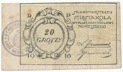 221. Koło 20 groszy 1916, st.3- ładne