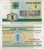 Białoruś, 1 Rubel 2000, Ser. BD, P. 21
