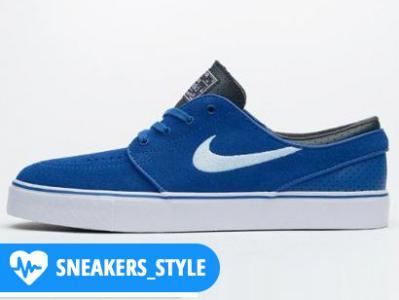 Nike SB Janoski skate air max bordo r.45