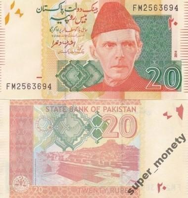 Pakistan 20 rupii Larkana 2014