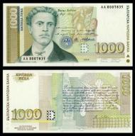 Bułgaria 1000 leva 1994r. P-105 UNC