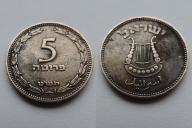 IZRAEL 5 PRUTA 1949