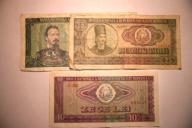 Rumunia   obiegowebnknoty 10, 25 i 50 Lei 1966r.