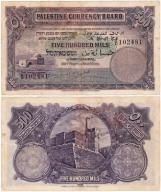 Palestyna, 500 Mils 30.9.1929, P. 6b, RRR
