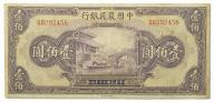 3.Chiny, 100 Yuanów 1941, P.477.a, St.3