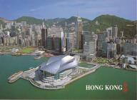 Hongkong - Convention & Exhibition Centre
