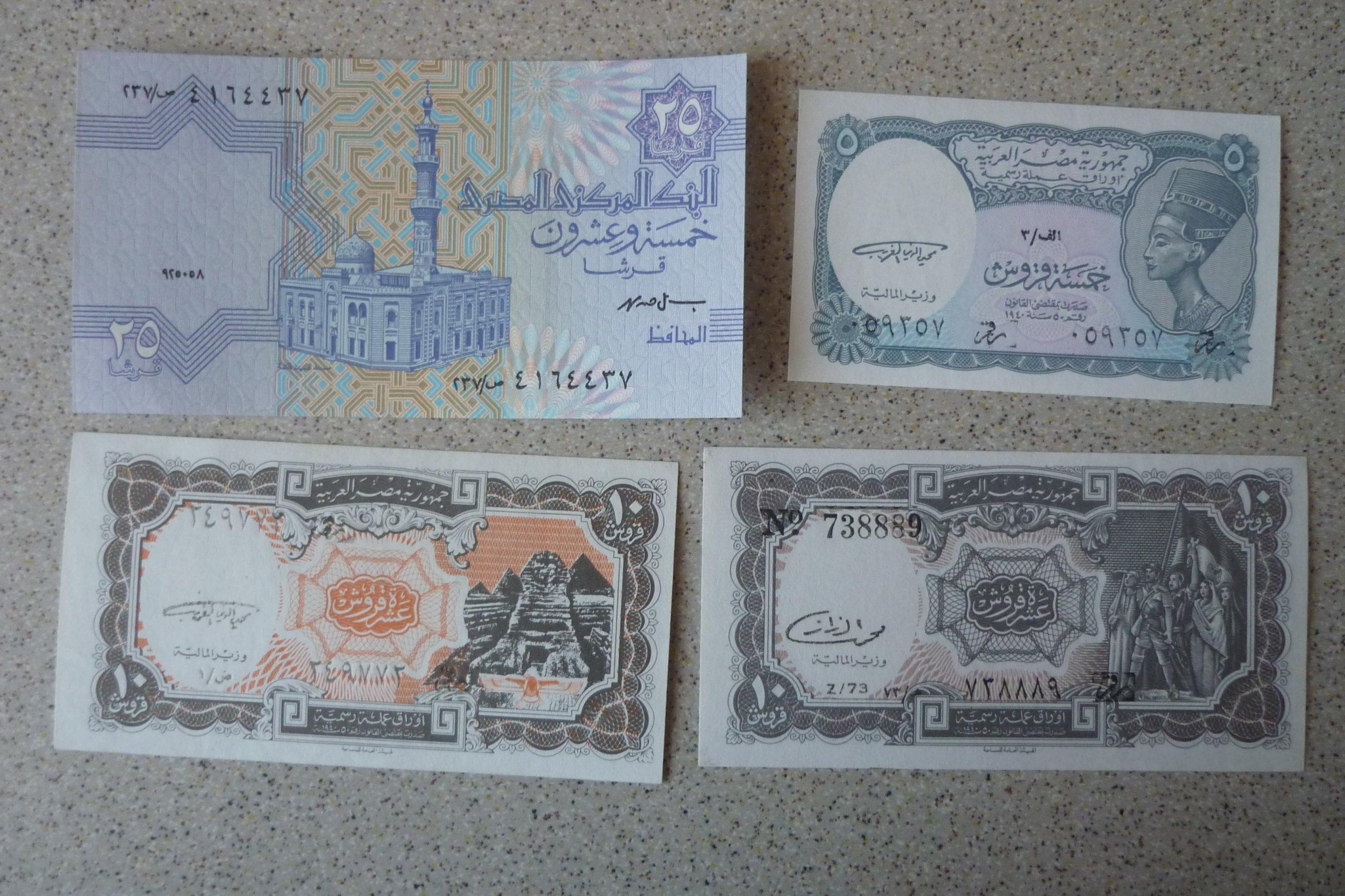 Egipt - 4 banknoty.