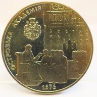 UKRAINA 5 HRYWIEN AKADEMIA OSTROGU 2001