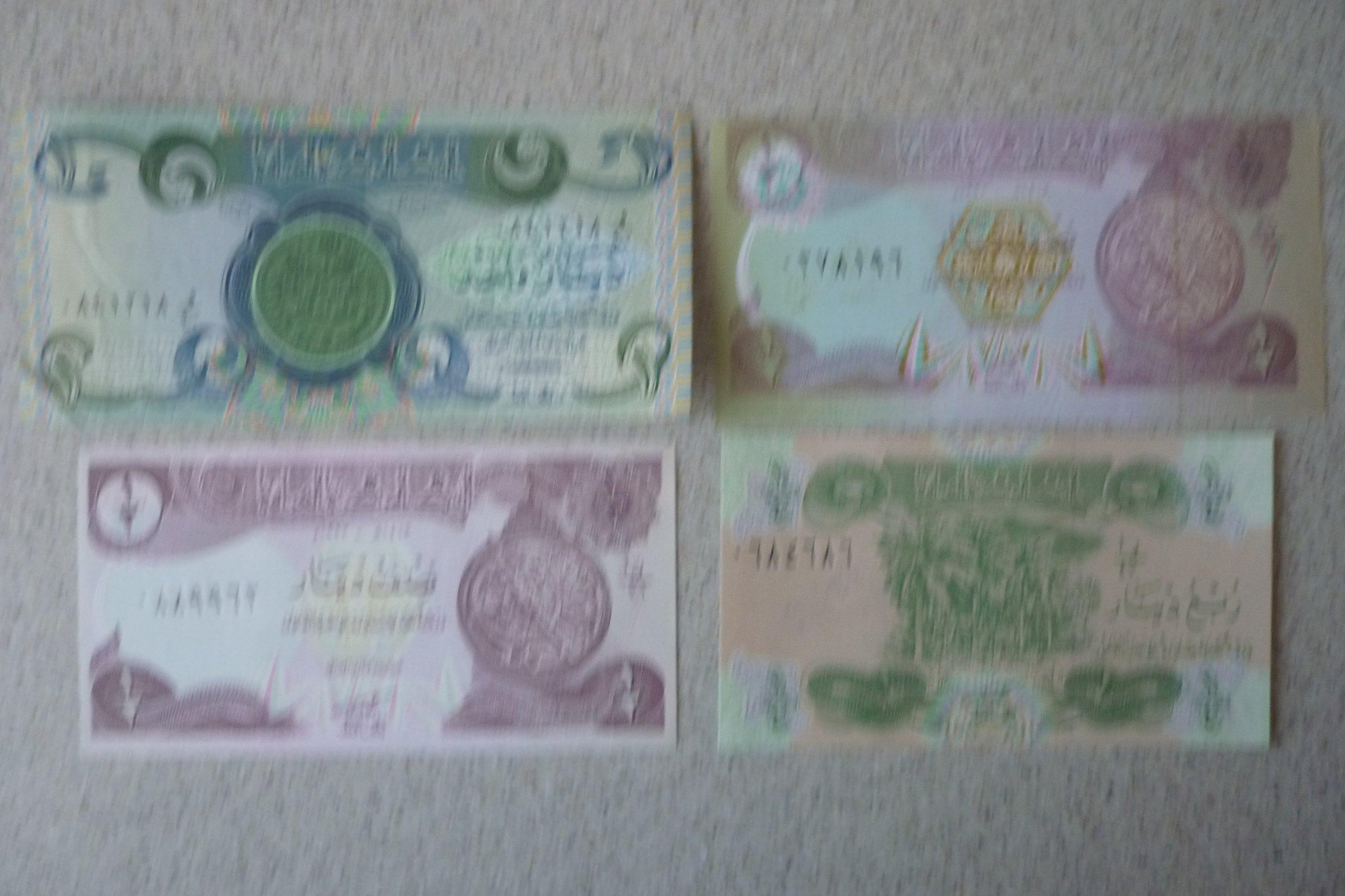 Irak - 4 banknoty.