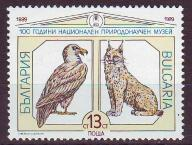 Bułgaria 3778**, 1989 r., Ptaki i in.