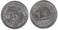 435(19) - Tuluza,5 Centimes 1933