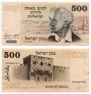IZRAEL 1975 500 LIROT