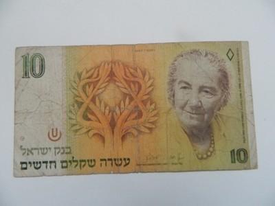 Izrael 10 szekli 1987