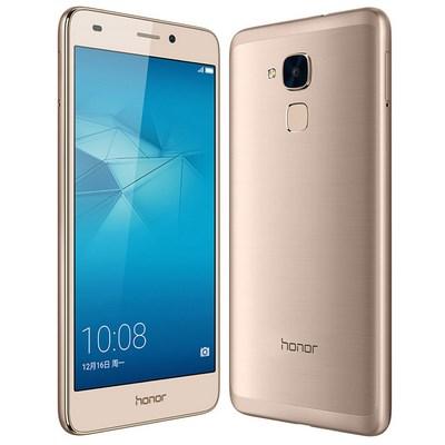 Huawei Honor 7 Lite Dual Gold Zloty 24h 6769624341 Oficjalne Archiwum Allegro