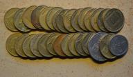 Izrael - 29 monet mało powtórek - BCM