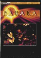 Baraka 2xVCD