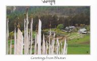 Bhutan - Gogana Village